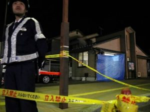 Japanese Policeman arrested for allegedly shooting colleague to death