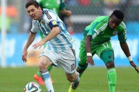 2018 World Cup: Lionel Messi Reveals Why Super Eagles Will Be Tough Team To Play