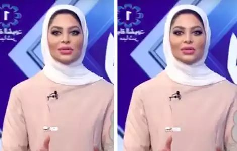 "Female TV Presenter Suspensed For Calling Colleague ""Handsome"" On Air"