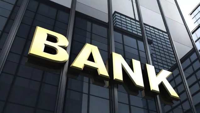 Top 10 Highest Paying Banks in Nigeria in 2018