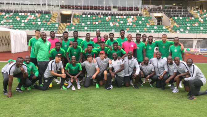 AFCON; Super Eagles Miss Out On $25,000 After Draw With South Africa