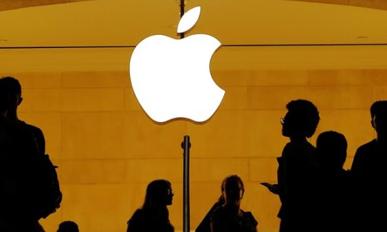 Apple to Build $1bn Campus in Texas